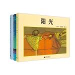 """""""看图说故事""""系列无字书(全3册)(魔法象·图画书王国)"""