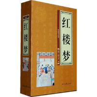 【二手旧书8成新】红楼梦(全四卷 (清)曹雪芹 9787538714029