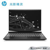 惠普(hp) 光影精灵6代15-dk1018TX 15.6英寸游戏本笔记本电脑(i7-10750H 8G 512GSSD