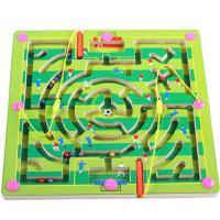 儿童磁力迷宫磁性运笔走珠磁铁宝宝益智男女孩智力玩具2-3-4-5岁