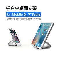 【支持礼品卡】铝合金桌面手机支架 iphone底座 iPad mini支架 mini4平板电脑支架 iphone7pl