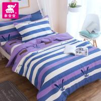 宝宝被套三件套1.5米寝室床单儿童床上用品宿舍纯棉床笠1.8m