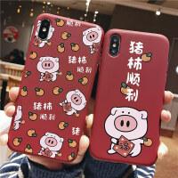 新年红色卡通猪猪苹果x手机壳iphone xs max硅胶软壳6s苹果8plus全包边保护套7plus猪柿顺利xr可爱