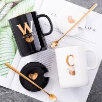 简约咖啡杯带盖勺情侣水杯办公杯子个性陶瓷杯创意指纹马克杯