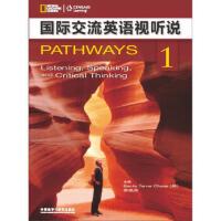 【二手旧书8成新】国际交流英语视听说1(附 Becky Tarver Chase,季佩英 等 978751352920