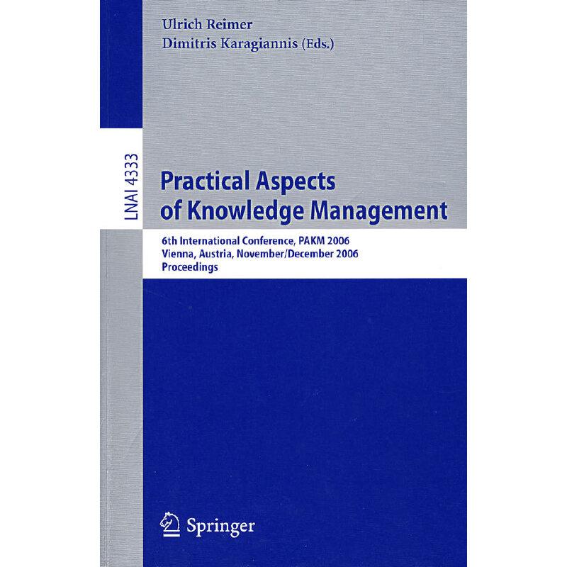 知识管理实践方面Practical aspects of knowledge management PDF下载